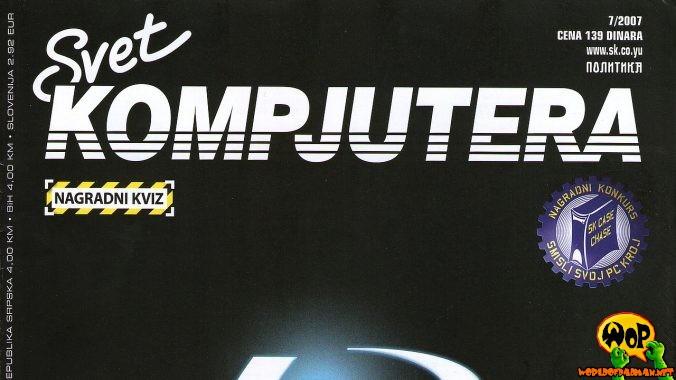 Svet Kompjutera (RS) | 07/2007
