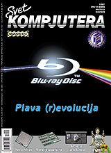 Svet Komputera (RS) | 07/2007